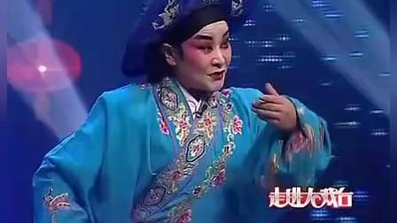 晋剧《卖水》选段 主演;张志丽  王素花