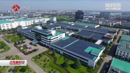 江苏省企业注销网上一体化平台正式运行