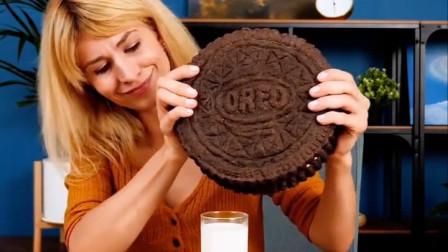 不是谁都喜欢巧轻脆!自制巨型奥利奥饼干