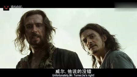 加勒比海盗:不愧是杰克船长,三言两语就将准将激怒,让他打威尔