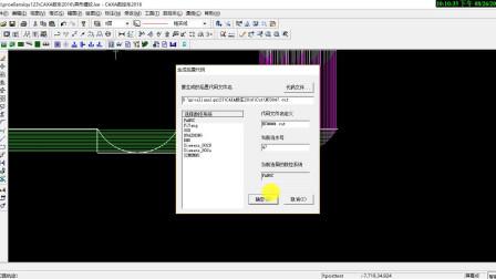 CAXA数控车第19讲, 异形螺纹之圆弧螺纹的自动编程操作步骤