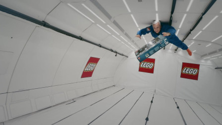 零重力状态下开箱 LEGO乐高积木
