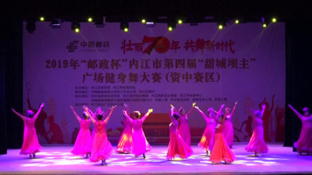 广场舞《美丽心情》红霞健身队