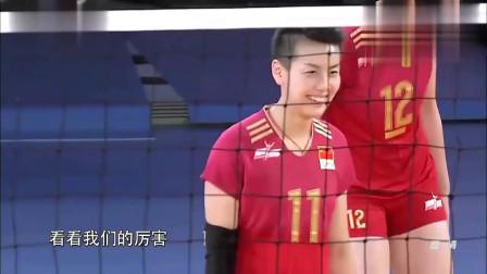 来吧冠军:女排打球帅哭我!王晓雅快攻对手毫无招架之力!看得真过瘾!