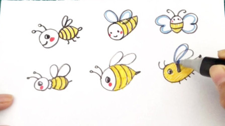 儿童学画画入门,简笔画教程6种小蜜蜂的画法,小朋友都能学会