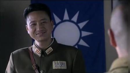 石光荣的战火青春第十二集:刘老炮投靠国军,硬汉登门索仇人