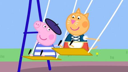 小猪佩奇和好朋友一起荡秋千 简笔画