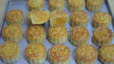 中秋节快到了,梅州客家妹自制广式蛋黄月饼,原来月饼是这样做成的