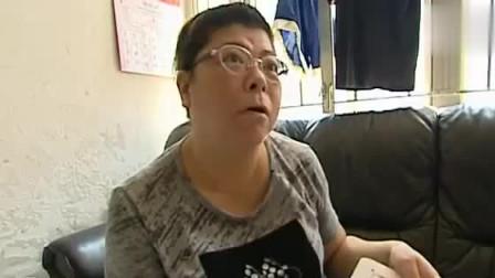 香港人的凄凉生活:我都拿了几十个证书 居然找不到一份工作