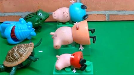 一觉醒来,乔治发现小动物们都睡在了地上!