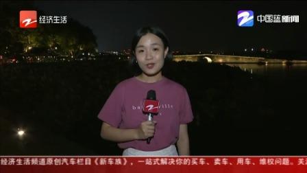 浙江经视新闻 我省未来三天重回高温线 这种污染物不得不防!