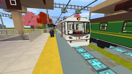 迷你世界坐上火车去旅行