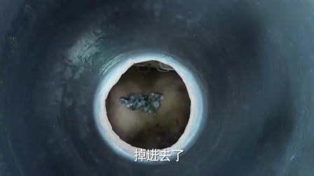 神犬奇兵:郭油子发现水缸的底不见了,下去探查发现别有洞天