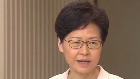 现场!林郑月娥:港府对暴力零容忍 所有暴力违法行为必作追究