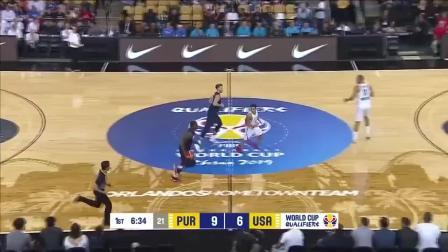 向第6座世界杯奖杯发起冲击 美国队篮球世界杯预选赛精彩集锦