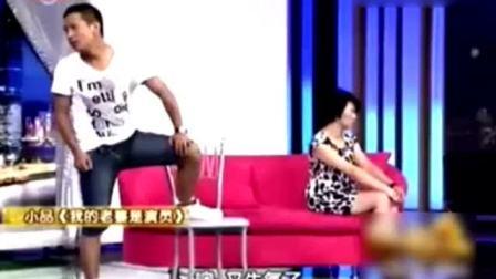宋小宝与海燕最新作品:我的老婆是演员