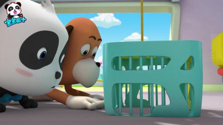 《宝宝巴士奇妙汉字》谁偷了月饼  熊猫用笼子设陷阱抓小偷
