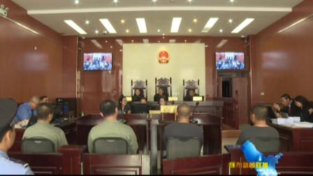 集宁区人民法院公开审理一起罪案