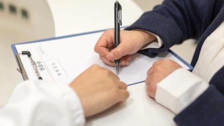生化检查中的总胆红素正常值是多少?专家为您详细解答