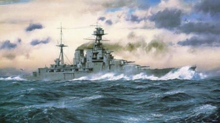 巡洋舰克星:速度快、火力强的战列巡洋舰