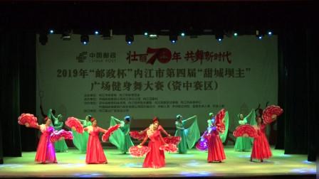 广场舞《我爱你中国》幸福快乐舞蹈队
