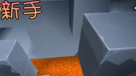 迷你世界:新手VS老手,过岩浆有什么不同