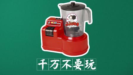 你觉得能转就是榨汁机吗?听我的,这就是个渣渣灰!