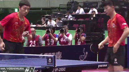 """国乒运动员有多""""浪""""?马龙坐椅子上与许昕打球,网友:蒂花之秀"""