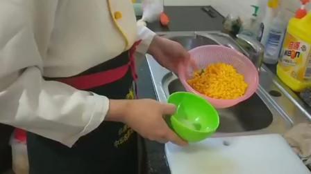 在家教你做玉米烙的小点心,既简单又好吃,大人小孩都喜欢