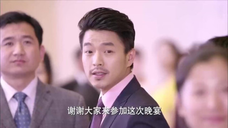 千金归来:长清夺回沈氏集团,揭穿了丁佳慧的秘密!