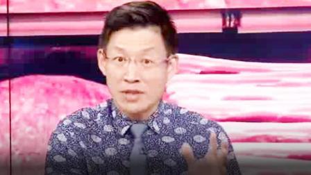 """继""""吃不起榨菜""""之后,台湾政论节目又造谣大陆推出""""限肉令"""""""