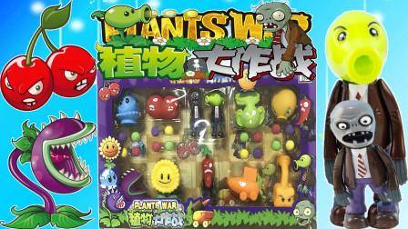 植物大战僵尸玩具!食人花向日葵菜问冰冻生菜和豌豆僵尸玩具