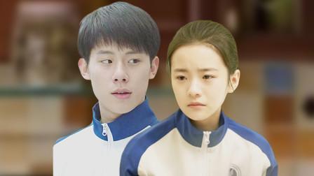 速看!《小欢喜》一凡英子开学南京相遇,开学典礼上出尽风头?
