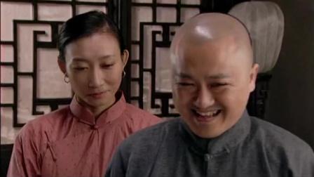 百年荣宝斋:店里伙计娶了媳妇回来,掌柜的给他接风来最好的酒楼