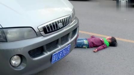 跟我回家:司机喝酒后还开车,把小男孩撞伤进医院,司机酒还没醒