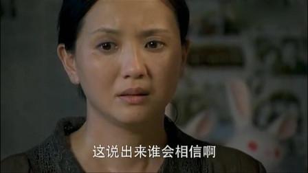 一不小心爱上你:养母知道养女回国了,却没来看自己,心里很伤心!