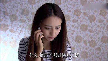 吴桐感冒了,大总裁一早送来爱心早餐,好温馨!