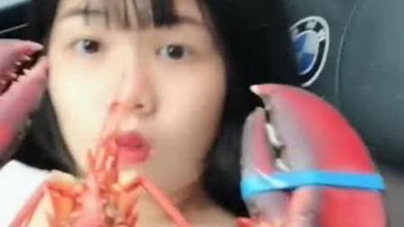 哇, 大龙虾, 你在哪捡的?