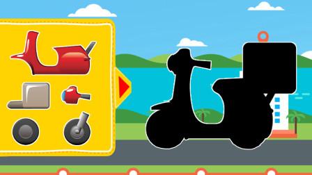 组装电动车等4种常用交通工具
