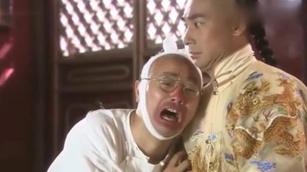 林天宝向皇上诉苦,回去手拿圣旨威胁俩老婆,又是一顿打啊!