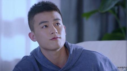山月不知心底事 14 叶骞泽主动向校长认错,但还是被退学了