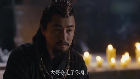 《九州缥缈录》阿苏勒回青阳,夺取大君之位,与兄弟反目?