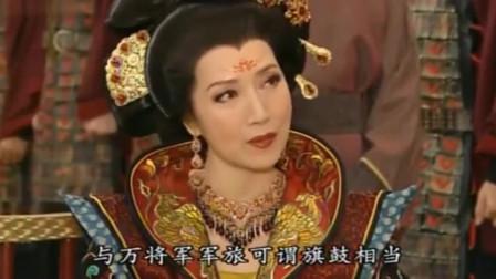 皇帝被迫装傻充愣,当露出真面目时,众人皆跪拜!