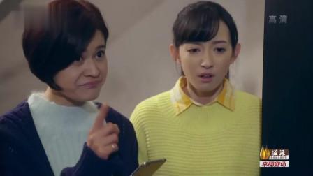 柠檬初上:大姐告诉郑磊已读不回非君子,还跟童丹说要矜持一些