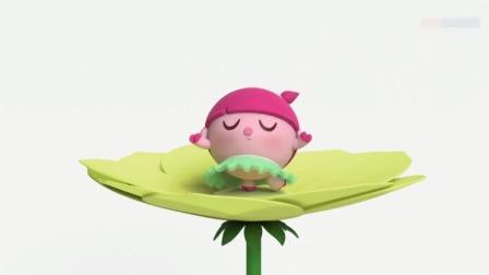 瑞奇宝宝:花朵盛开了,妞妞在里面出现了,她在上面跳起了舞蹈!