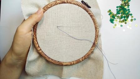 零基础学珠绣技巧03-单侧缝制米珠