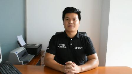 筑梦城职,商行天下,重庆城市职业学院张平学长有话对你说。