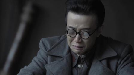 湘江战役后的伤亡表出来后,博古欲举枪自尽