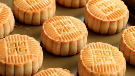广式月饼自己在家就能做,比例做法告诉你,比买的还好,简单美味