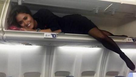 空姐在哪休息睡觉?带你领略飞机上最私密空间,原来就在头顶